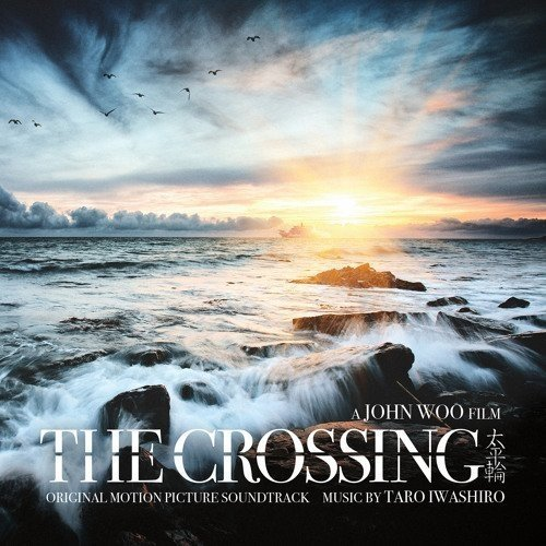 Taro Iwashiro - the Crossing (john Woos Origi [CD]