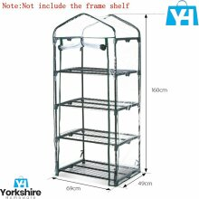 Replacement Spare Clear PVC Cover Only for 4 Tier Greenhouse House