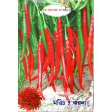 All Season - Asian INDIAN Super Hot Green Chilli, Kasa Morich কাঁচা মরিচ Seeds