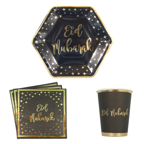 Eid Party Pack - Black & Gold