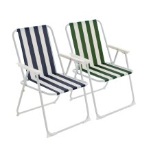 Metal Garden Armchair Folding Low Portable Camping Beach, Blue & Green Stripe x2