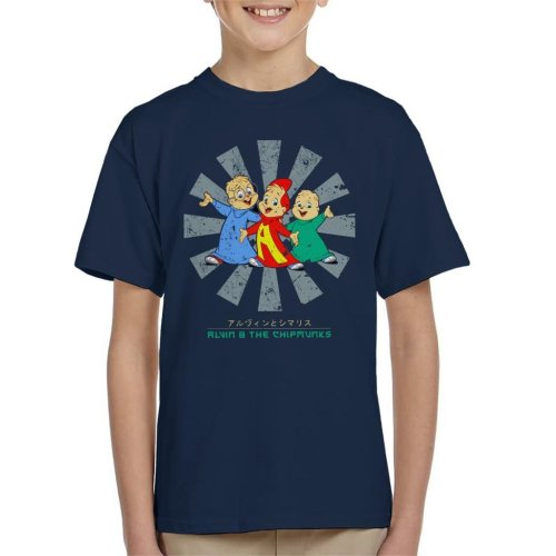 (X-Small (3-4 yrs), Navy Blue) Alvin And The Chipmunks Retro Japanese Kid's T-Shirt