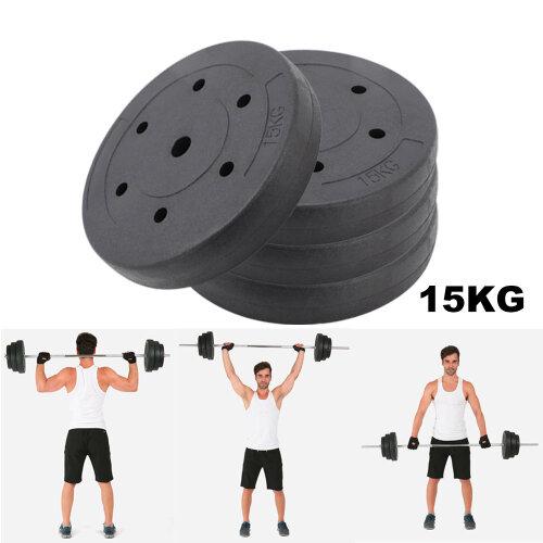 Weight Plates Set Vinyl 1 inch Standard 15kg Gym Home Weight Plates