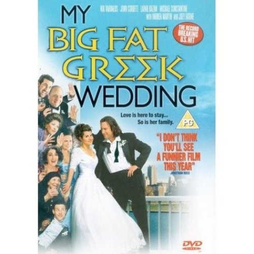 My Big Fat Greek Wedding DVD [2003]