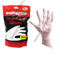 150 MULTI-PURPOSE DISPOSABLE GLOVES PACK - HOME GARDEN WORK OFFICE USE