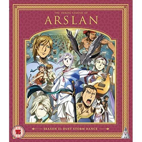 Heroic Legend Of Arslan Season 2 Collection Blu-Ray [2019]