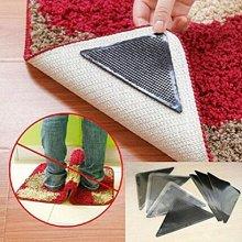 4 pcs Rug Grippers Non Slip Mat Rubber Carpet Grips Anti Skid Reusable