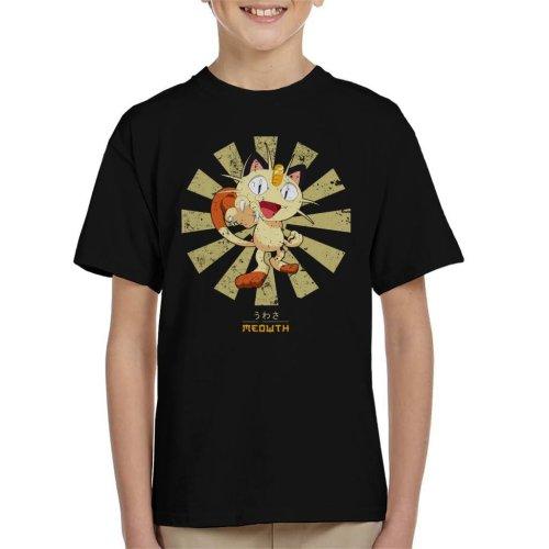 Meowth Retro Japanese Pokemon Kid's T-Shirt