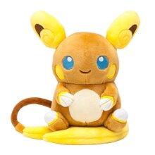 Pokemon Center Original Pokemon Plush Doll Alola Raichu (Pokemon Sun and Moon)