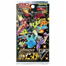 Pokemon High Class Pack Shiny Star V Japanese Booster Pack