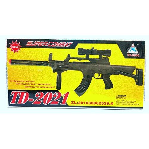 TD 2021 Toy Machine Gun