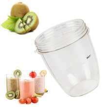 Nutribullet Spare Small Cup 18oz Mug replacement FITS NUTRIBULLET 900/600w UK