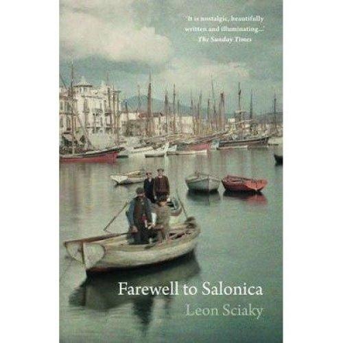 Farewell to Salonica