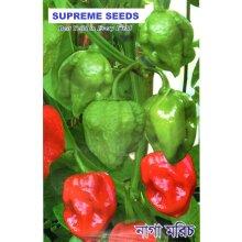 Extreme Hot Bangladeshi Naga Chilli Ghost Pepper Bhut Jolokia 10 Seeds