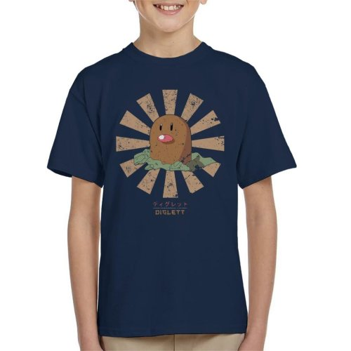Diglett Retro Japanese Pokemon Kid's T-Shirt