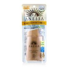 Anessa Perfect Uv Sunscreen Mild Milk Spf 50+ (for Sensitive Skin) - 60ml/2oz