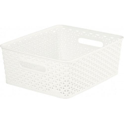 Curver Nestable Rattan Basket White 8L [196859]