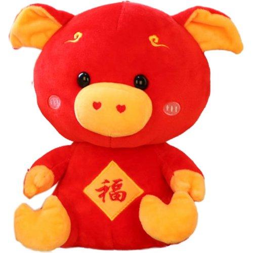 2019 Chinese Zodiac Wealth Plush Pigs Toy Stuffed Animal Pig Mascot Doll Toys