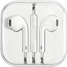 Apple EarPods | Apple Headphones with 3.5mm Headphone Connector