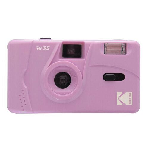 (Purple) Kodak Vintage Retro M35 Reusable Film Camera