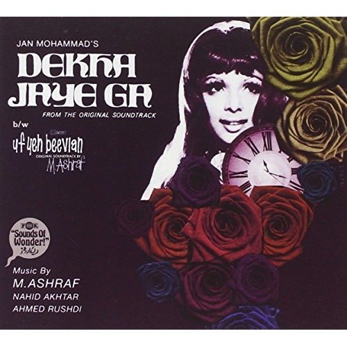 Dekha Jaye Ga [CD]