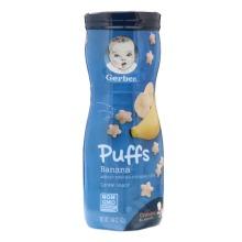 Gerber, Puffs Cereal Snack, 8+ Months, Banana, 42g