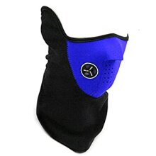 Trixes Blue Face Mask & Neck Warmer | Cold Weather Clothing