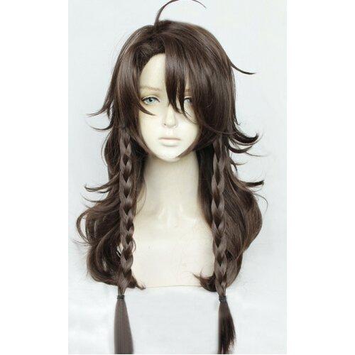 Twisted Wonderland Leona Kingscholar Cosplay Wig