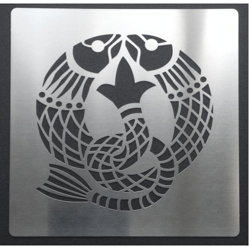 (D. Fish) Celtic Animal Knots Stainless Steel Crafting Stencil 7cm