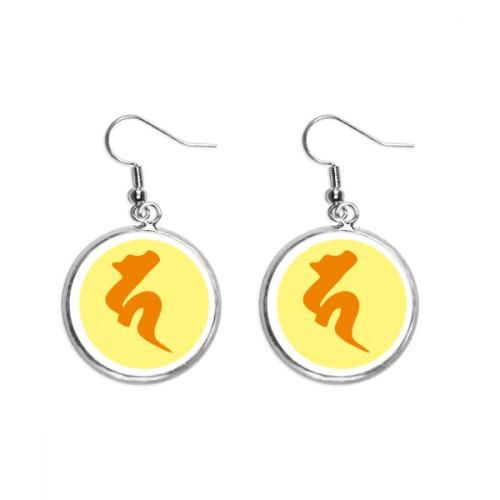 Buddhism Yellow Sanskrit Ha Pattern Ear Dangle Silver Drop Earring Jewelry Woman
