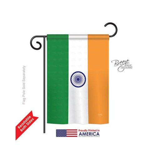 Breeze Decor 58226 India 2-Sided Impression Garden Flag - 13 x 18.5 in.