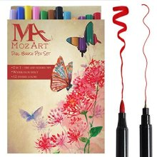 Dual Tip Brush Pen Marker Set - 12 Colours - Flexible Brush & Fineliner Tips - Watercolour Effects - Art Markers perfect for Adult Colouring Books,...