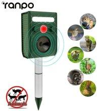 PIR Motion Solar Yard Waterproof Pest Repellent Light Ultrasonic Animal Repeller