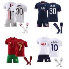 Kids Boys Adult Football Kit Sport Training Jersey