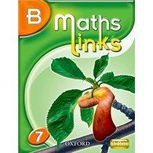 MathsLinks: 1: Year 7 Students' Book B: 7B | KS3 Maths Book