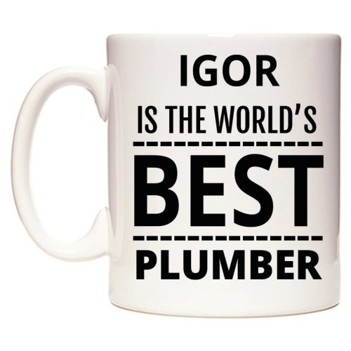 IGOR Is The World's BEST Plumber Mug