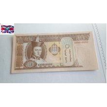 "Mongolia 2016 "" Banknote › 50 Tögrög"