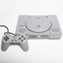 Playstation / PS1 Original Console - Used