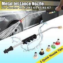 Pressure Jet Lance 2600PSI 5 Nozzle Tips Car For Karcher K1 K2 K3 K4