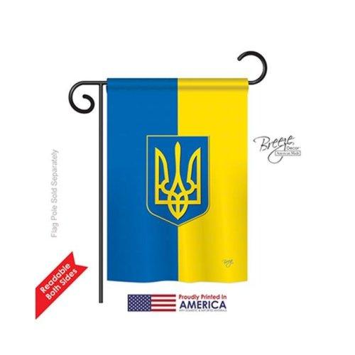 Breeze Decor 58192 Ukraine 2-Sided Impression Garden Flag - 13 x 18.5 in.