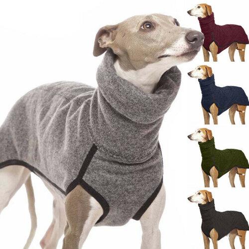 Dog Pet High Collar Neck Jumper Winter Greyhound Whippet Lurcher Sweater Coat