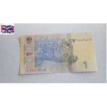 "Ukraine 2014 "" Banknote › 1 Hryvnia"