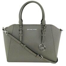Michael Kors Ciara Pearl Grey Satchel Bag Large Saffiano Leather Handbag