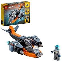 LEGO31111Creator3in1CyberDroneBuildingSetwithCyberMechandScooter,SpaceToysforKids6YearsOld