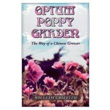 Opium Poppy Garden - Used