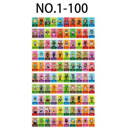 (NO.1-100) Animal Crossing Amiibo Mini NFC TAG Cards NO.1-400 Series