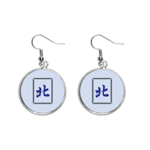 Wind South Mahjong Tiles Pattern Ear Dangle Silver Drop Earring Jewelry Woman