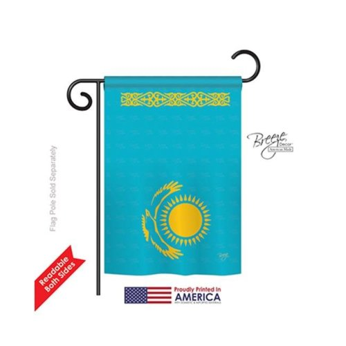 Breeze Decor 58273 Kazakhstan 2-Sided Impression Garden Flag - 13 x 18.5 in.
