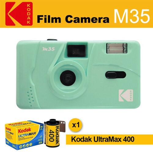 (Green) Kodak Film Camera M35