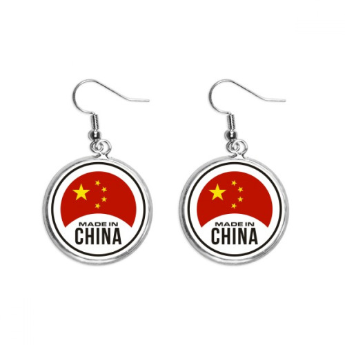 China Round National Chinese Ear Dangle Silver Drop Earring Jewelry Woman